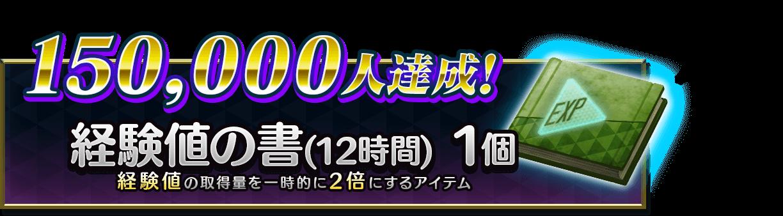 https://d2-megaten-l.sega.jp/pre-registration/image/item-06.png